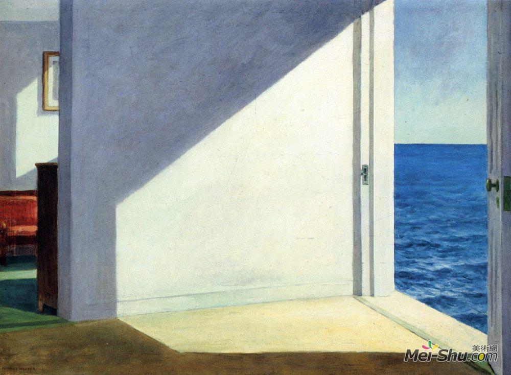 美国现实主义_《海边的房间》爱德华·霍普(Edward Hopper)高清作品欣赏-世界名画 ...