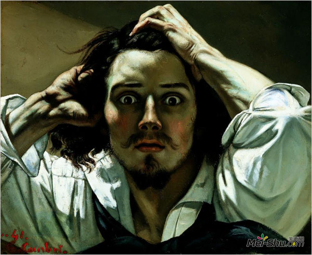 古斯塔夫·庫爾貝(Gustave Courbet)