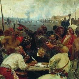 《薩波羅日?!芬晾麃?middot;葉菲莫維奇·列賓(Ilya Repin)高清作品欣賞