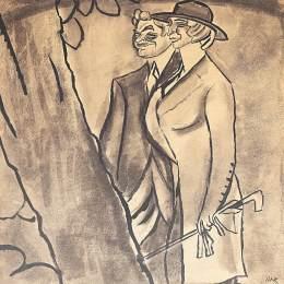 伊西夫伊塞(Iosif Iser)高清作品:Burghezi la promenad? (Maria Filotti ?i Nicolae Soreanu)