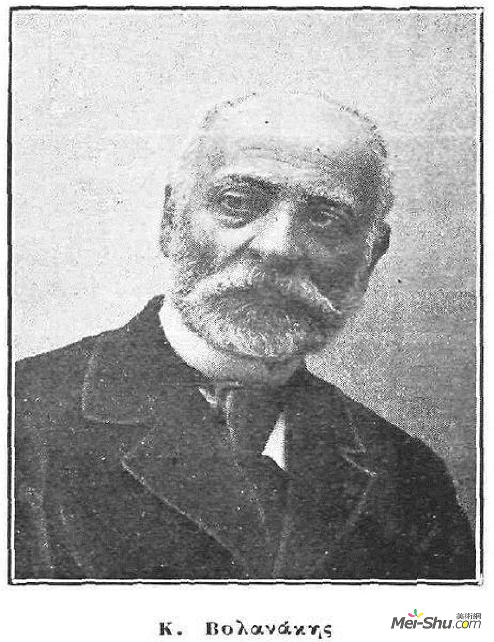 volanakis康斯坦丁(Konstantinos Volanakis)
